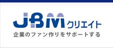 株式会社JBMコンサルタント